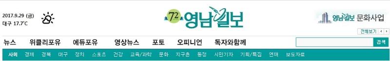 170929-인터넷기사타이틀.jpg