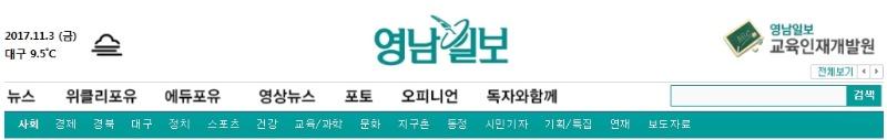 171103-인터넷기사타이틀.jpg
